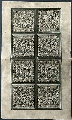 128.tibet China Early Set/15 Diff. Stamp Sheet Of Thin Paper, Replica ??(7Scans)