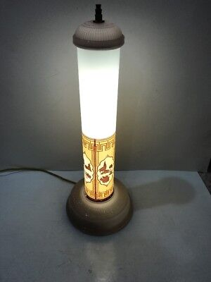 Antique 30s Skyscraper Glass Electric Art Deco Table Lamp