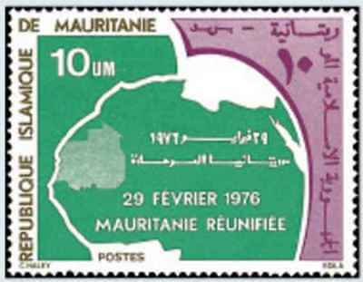 Timbre Mauritanie 349 ** lot 23180