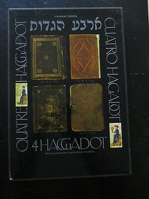 FOUR FACSIMILES OF HAGGADOT,IN A SPECIAL CARDBOARD PACKAGE,ISRAEL, 80's. cs4516