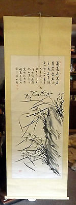 OLD Calligraphy Chinese Watercolor on Paper Scroll Artist Signed No reserve!