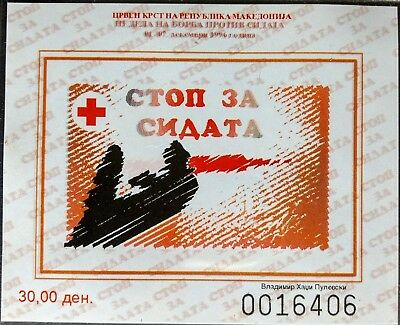 130.macedonia 1996 Imperf Stamp M/s Medicine, Red Cross, Aids. Mnh