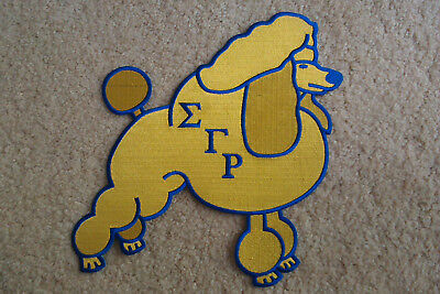 "Sigma Gamma Rho large jacket patch > 12"" BIG embroidered patch!"