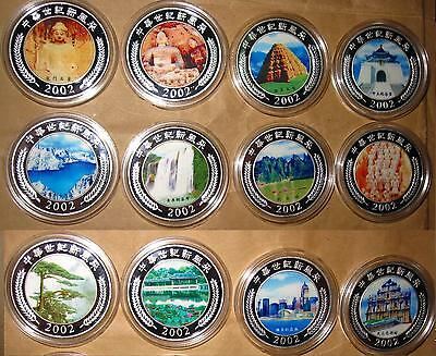 2002 Uganda $2000 S NEW ERA OF CHINA Proof 29 Color Silver coins