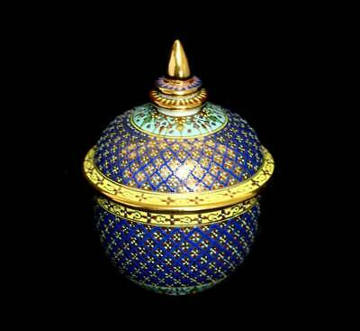 Vintage Narai Phand hand painted Thailand porcelain gilded lidded pot