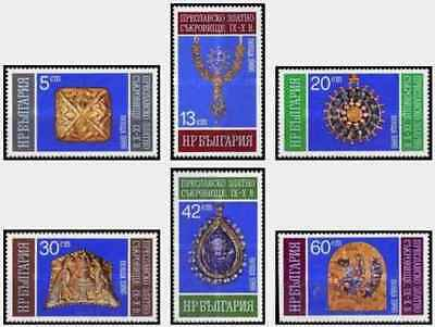 Timbres Arts Bulgarie 3017/22 ** lot 23183