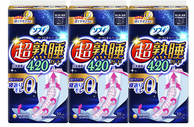 3P Unicharm Sofy/Sanitary napkins for night/42cm Length/10 sheets/made in Japan