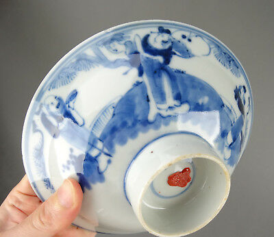 Chinese Porcelain Plate Footed Dish Blue and White Immortal Figures Antique Qing