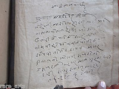 Antique Handwritten Book title PARKHEE Parsi Community & family history dt Sign