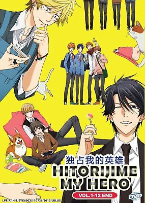 Hitorijime My Hero (TV 1 - 12 End) Japanese Anime DVD