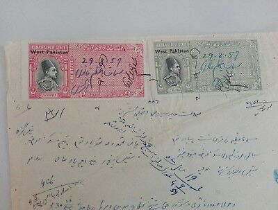 Bahawalpur state  court fee stamp used on document with ovpt. west Pakistan
