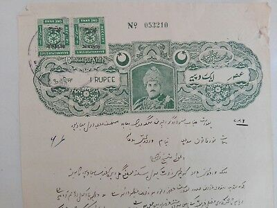 Bahawalpur 1Re. stamp Paper local printed on unwatermark paper during 2nd w.war.