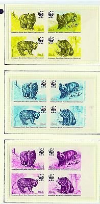 Pakistan Wwf Proof/colour Trial 1989 X 3 Diff.yellow,magenta,cyan Imperf. Rare
