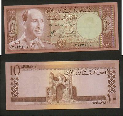 AFGHANISTAN BANKNOTE 10 Afg. PK # 37 IN  UNC  CONDITION .