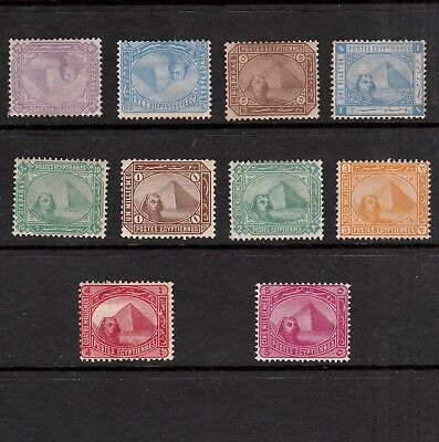 Egypt 1879-1900 Mint Pyramid And Sphinx Stamps Including Inverted Watermarks.