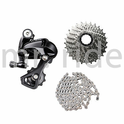 Shimano 105 5800 groupt 3pc RD-5800 Rear Derailleur,CS-5800 11-28t,116L 11S