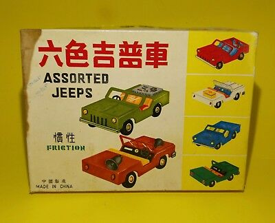 Rare Assorted Jeeps (6x) MF 988 Friction Tin Toys Red Star China Boxed Toy Jeep