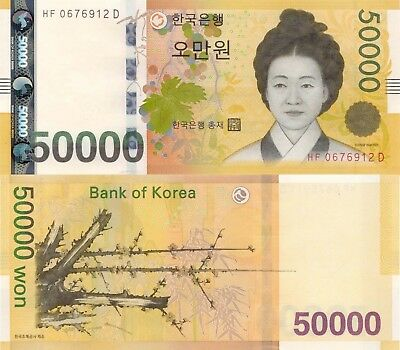 South Korea 50000 Won (ND/2009) - Artist Shin Saim Dang/Bamboo Painting/p57 UNC