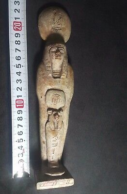 Rare Ancient Egyptian Queen TEY with Anubis New Kingdom (1549to1069 BC)