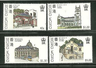 Hong Kong 439-42 Mnh Historic Buildings Scv 12.50