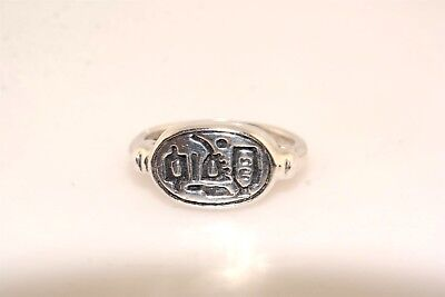 Egyptian Cartouche Sterling Silver Signet Ring