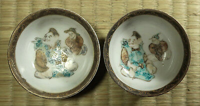 Ceramic Sake Cup / Kutani Mark / Set of 2 / Japanese / Vintage