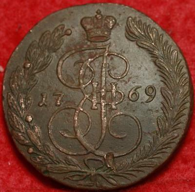 1769 Russia 5 Kopeks Foreign Coin Free S/H