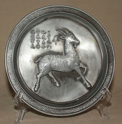 Chinese Zodiac Year Of The Goat Pewter Plate 5065