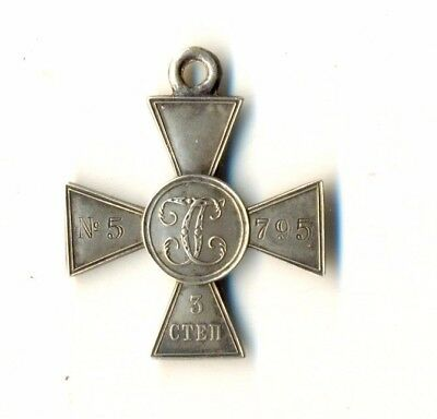 Antique Original Imperial Russian St George Sterling  Silver Cross 3 rd (1090e)