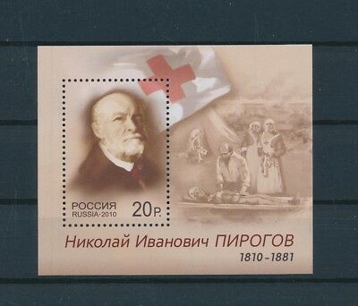 LH20468 Russia 2010 red cross good sheet MNH
