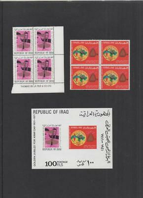 Iraq 1971 Army Set Blocks Of 4 With Mini Sheet Mnh