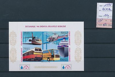 LH21993 Turkey 1996 imperf transport good sheet MNH cv 110 EUR
