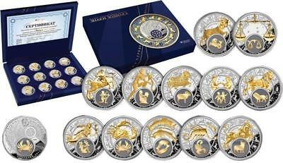 Belarus 2013 12x 20 Rubles Zodiac Signs - gilded uncirculated Silver Coin Set