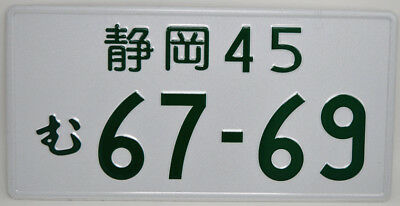 Show Plate-Universal Japanese Car Licence Japan JDM Number Plate- 67-69 Green