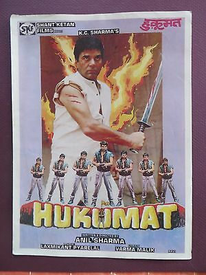 Press Book Indian Movie promotional Song booklet Pictorial Hukumat 1987 Originl