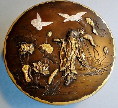 Lg Fine Japanese Bronze & Mixed Metals Covered Box Gold Silver Signed Meiji 1870