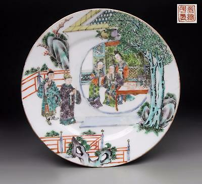 RARE! Guangxu M&P Figural Canton plate antique 19th C. FAMILLE VERTE porcelain