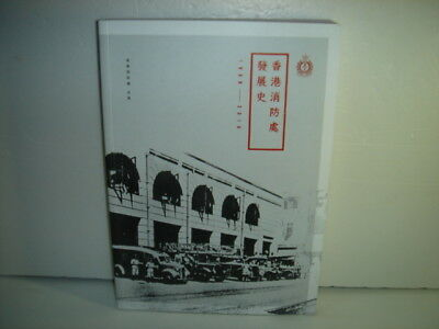 USED THE HISTORY OF THE HONG KONG FIRE SERVICES Dept 1868-2015 CHINESE BOOK