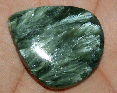 C-1125 Natural Catseye Loose Gemstone Heart Plain Cabochon 37Cts 33x30x5mm 1Pc