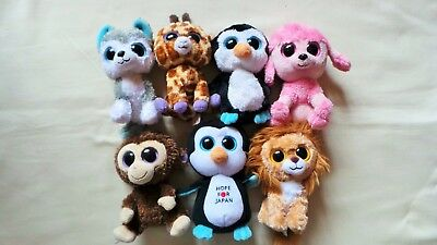 Bundle Of 7 Beanie Boos Some Retired