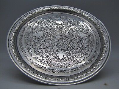 Antique Qajar Solid Silver Dish Plate Persian Islamic Turkish Hand Chased