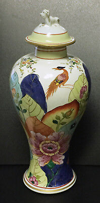 Outstanding Old Mottahedeh Tobacco Leaf Pattern Tall Jar With Dog Finial Lid