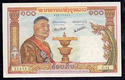 100 Kip From Laos Aunc