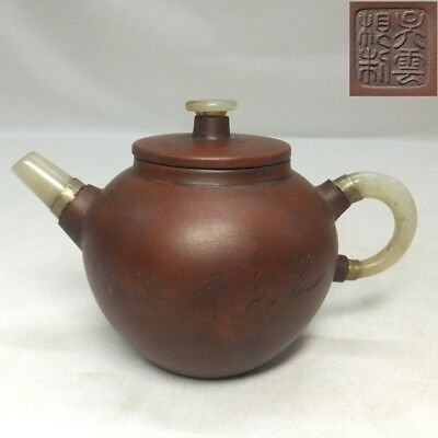 A185: Chinese signed unglazed pottery SHUDEI teapot with GYOKU stone for SENCHA.