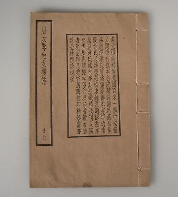 1910-1920 Chinese Taoist Poem Book