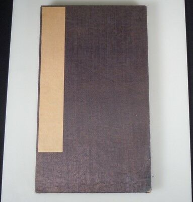 1924 Chinese Printed Rubbings & Calligraphy Book