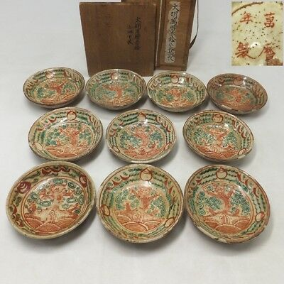 A190: Chinese old pottery 10 small plates of traditional BANREKI-AKAE style