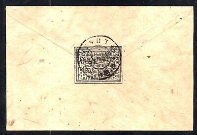 TIBET  1945  1/3 Tr. Slate Black Used on Local Cover with Lhasa Cancel