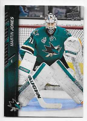 15/16 UPPER DECK SERIES 2 BASE Hockey (#401-450) U-Pick From List
