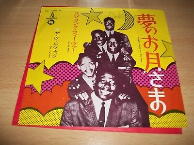 "The Velvits""tonight/spring Fever""japan 7"" Vinyl Single."